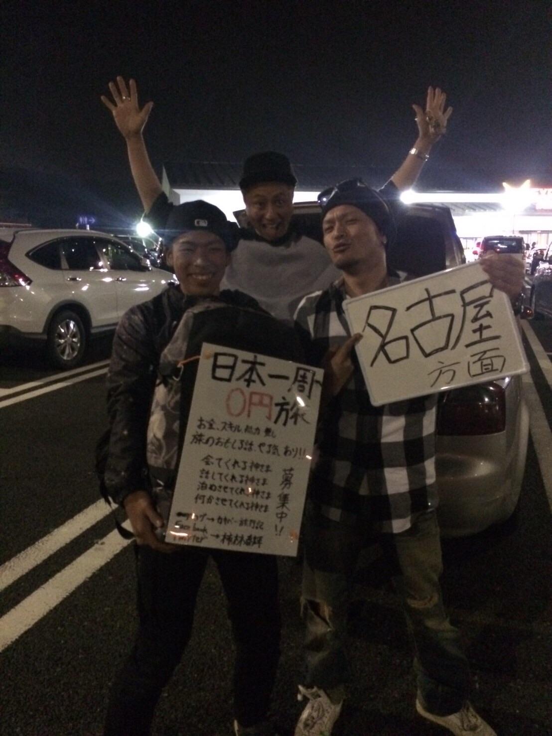 f:id:kakibayashi:20160420200709j:image