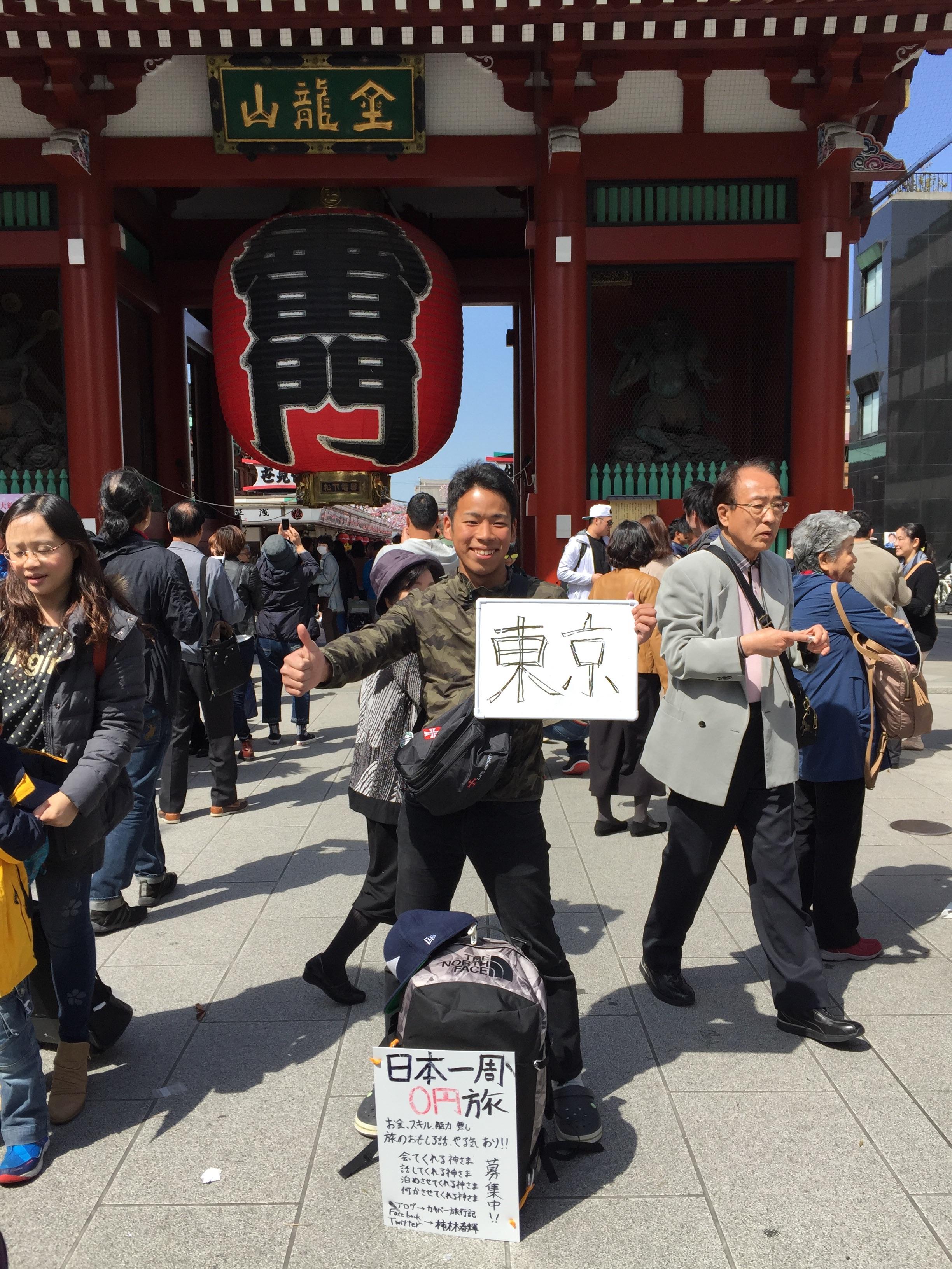 f:id:kakibayashi:20160420204732j:image
