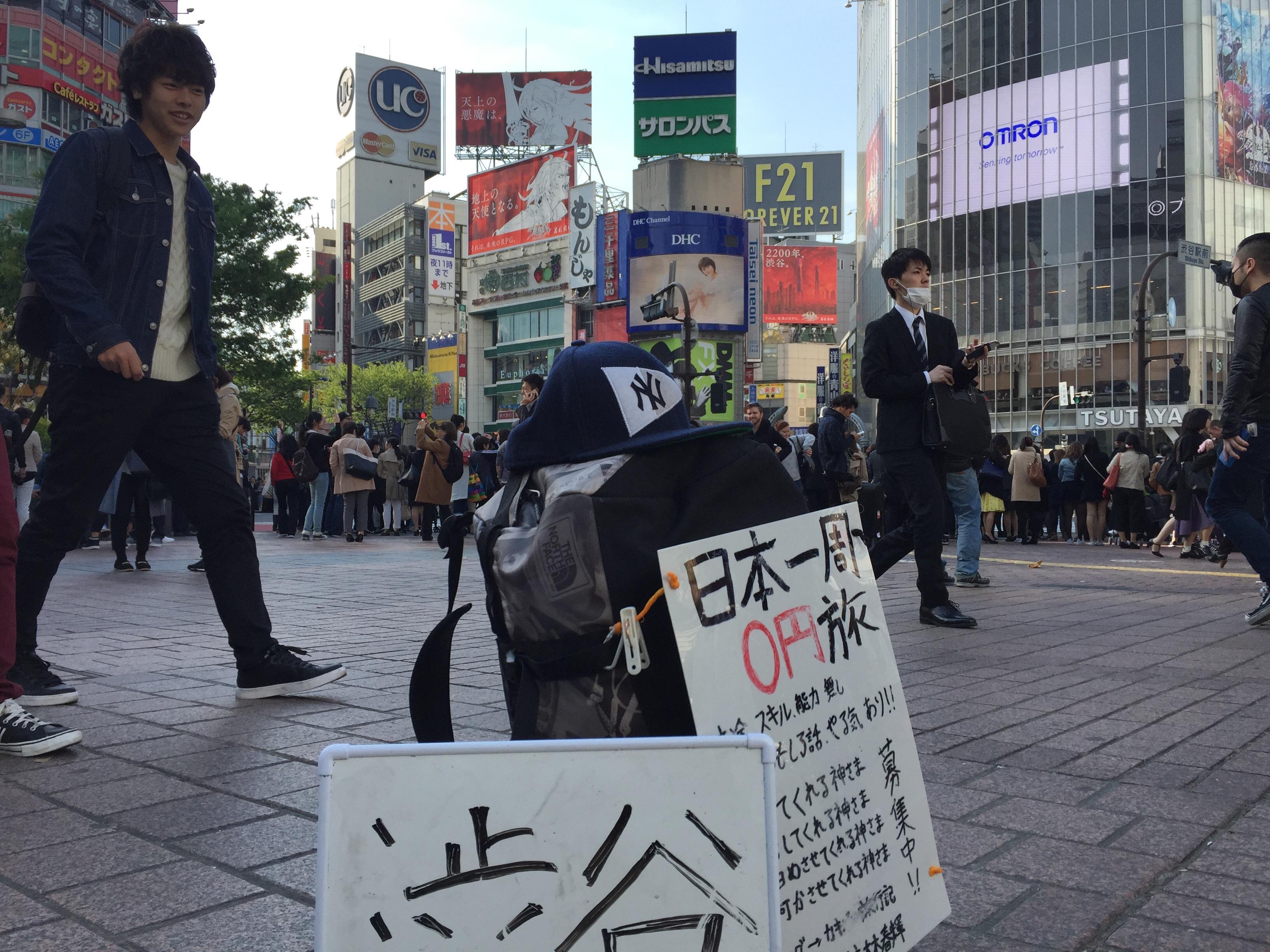 f:id:kakibayashi:20160421191436j:image