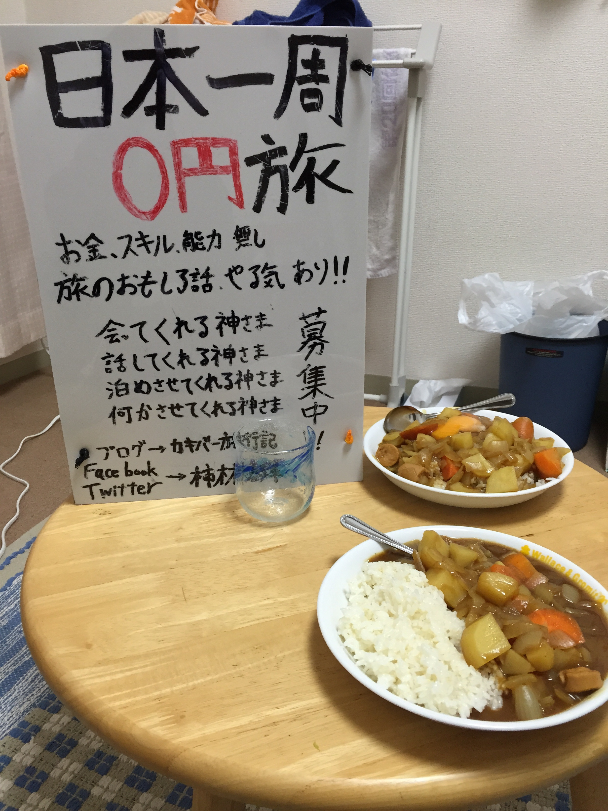 f:id:kakibayashi:20160425133650j:image