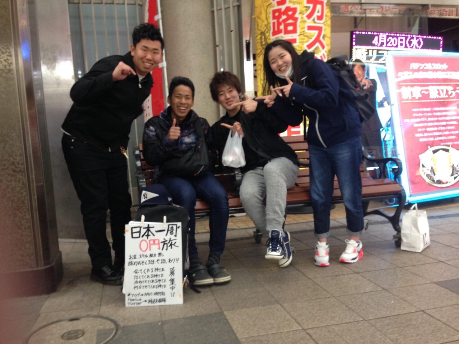 f:id:kakibayashi:20160507193644j:image