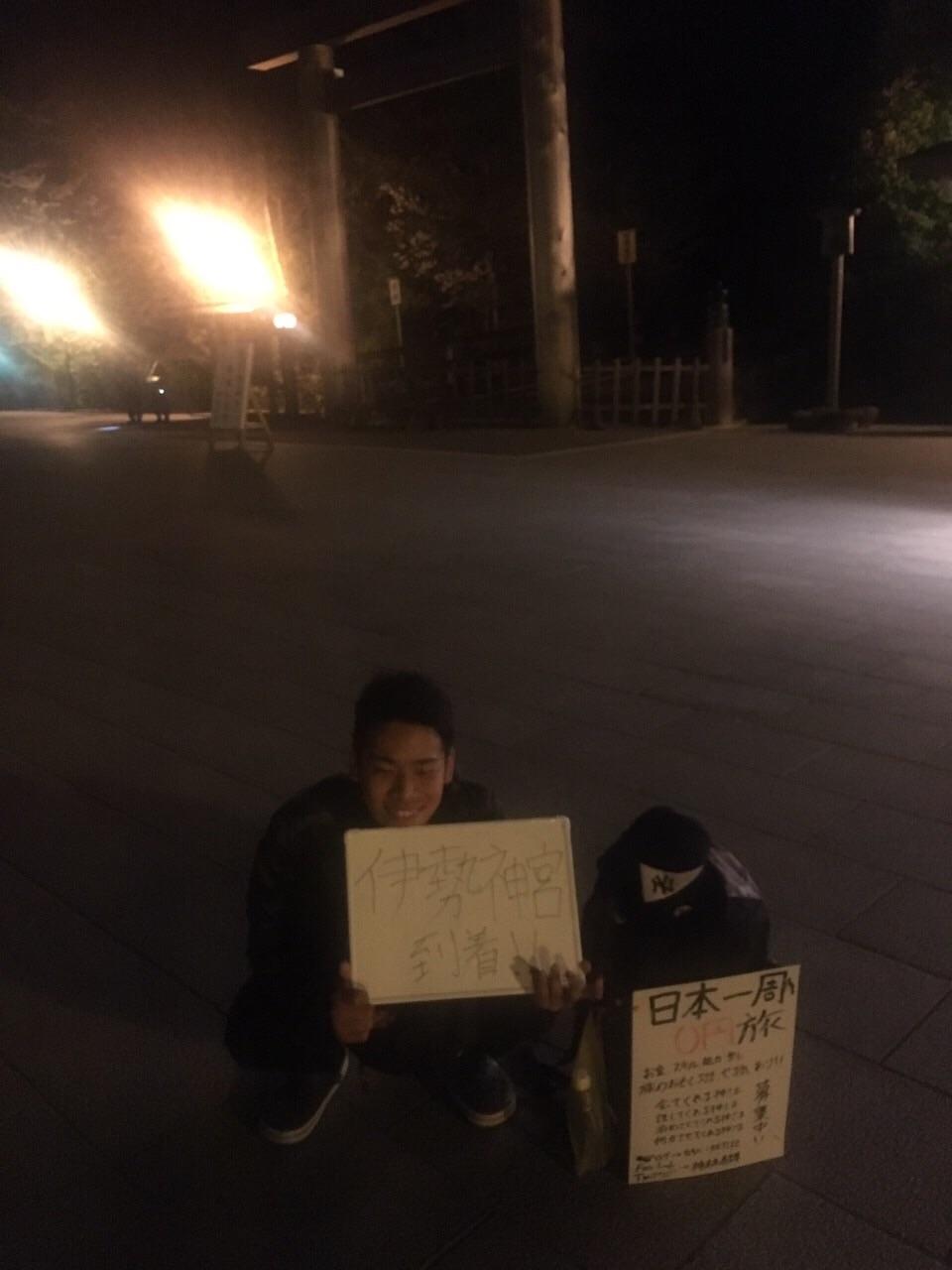 f:id:kakibayashi:20160508121231j:image
