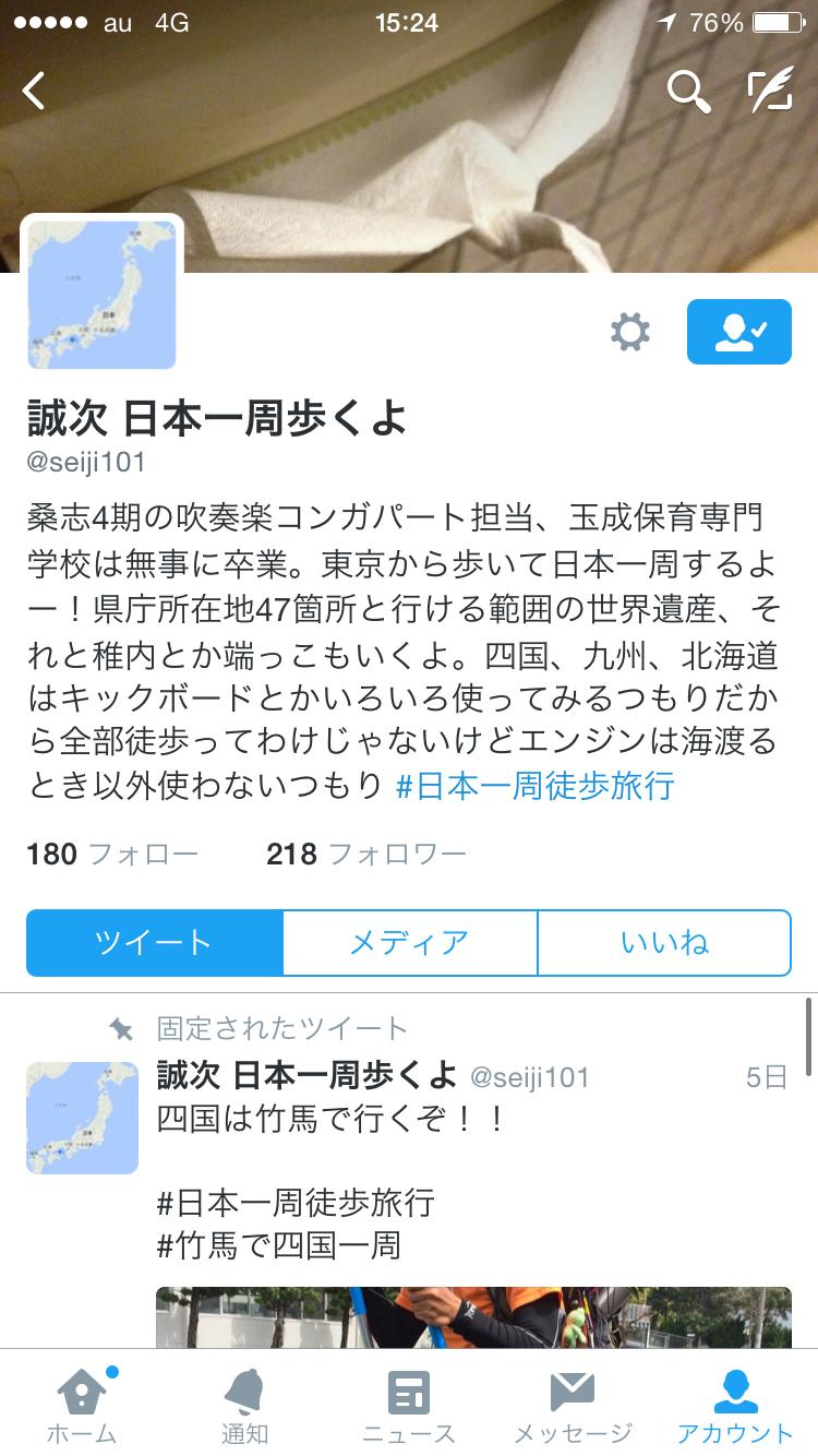 f:id:kakibayashi:20160515205543p:image