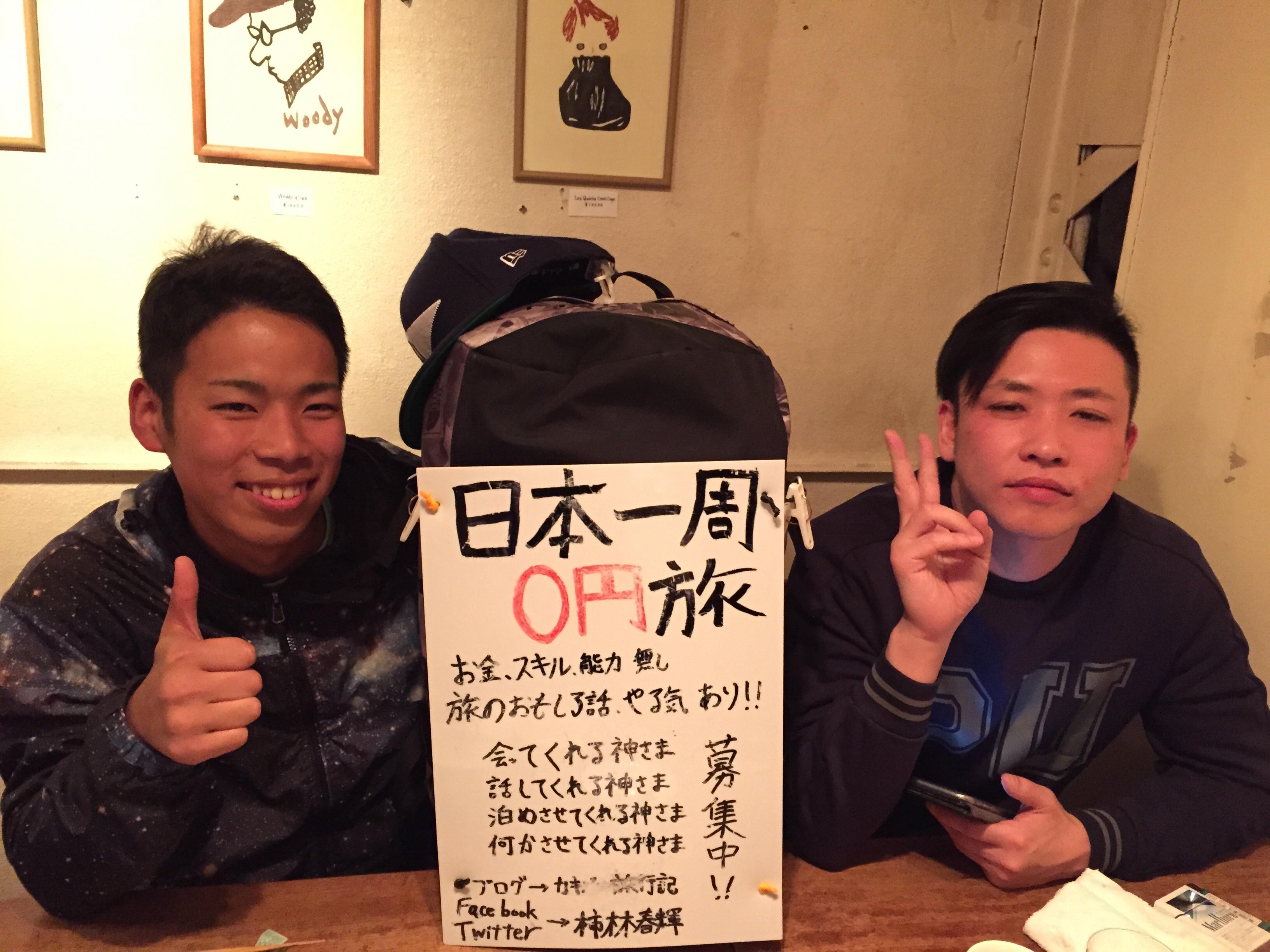 f:id:kakibayashi:20160516195101j:image