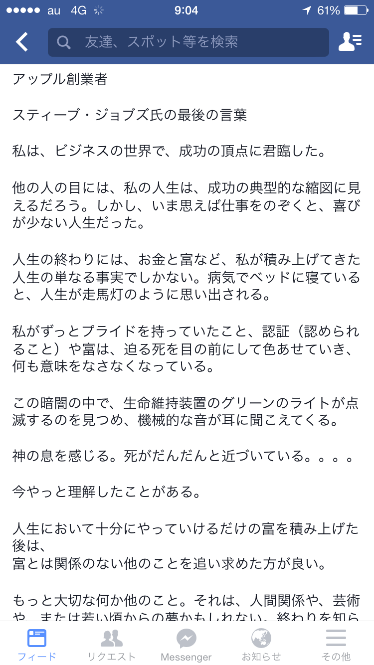 f:id:kakibayashi:20160520204657p:image