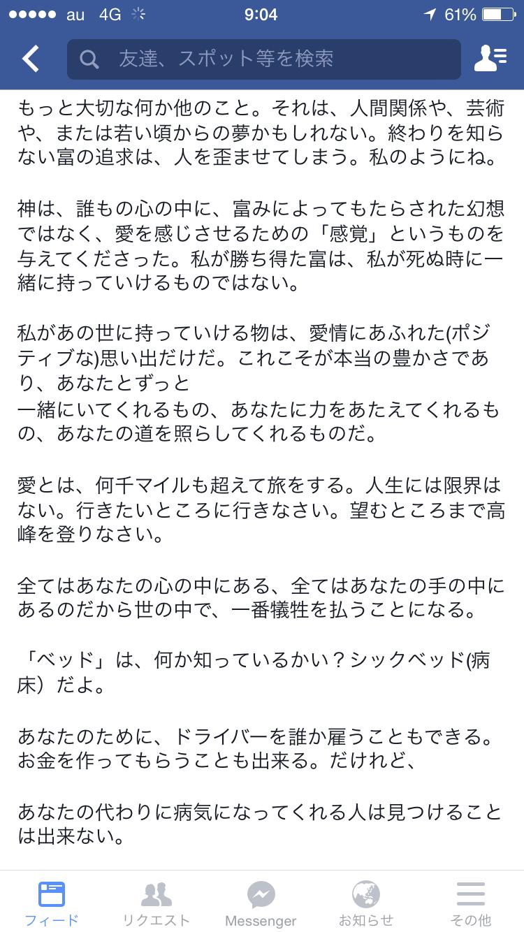 f:id:kakibayashi:20160520204807p:image