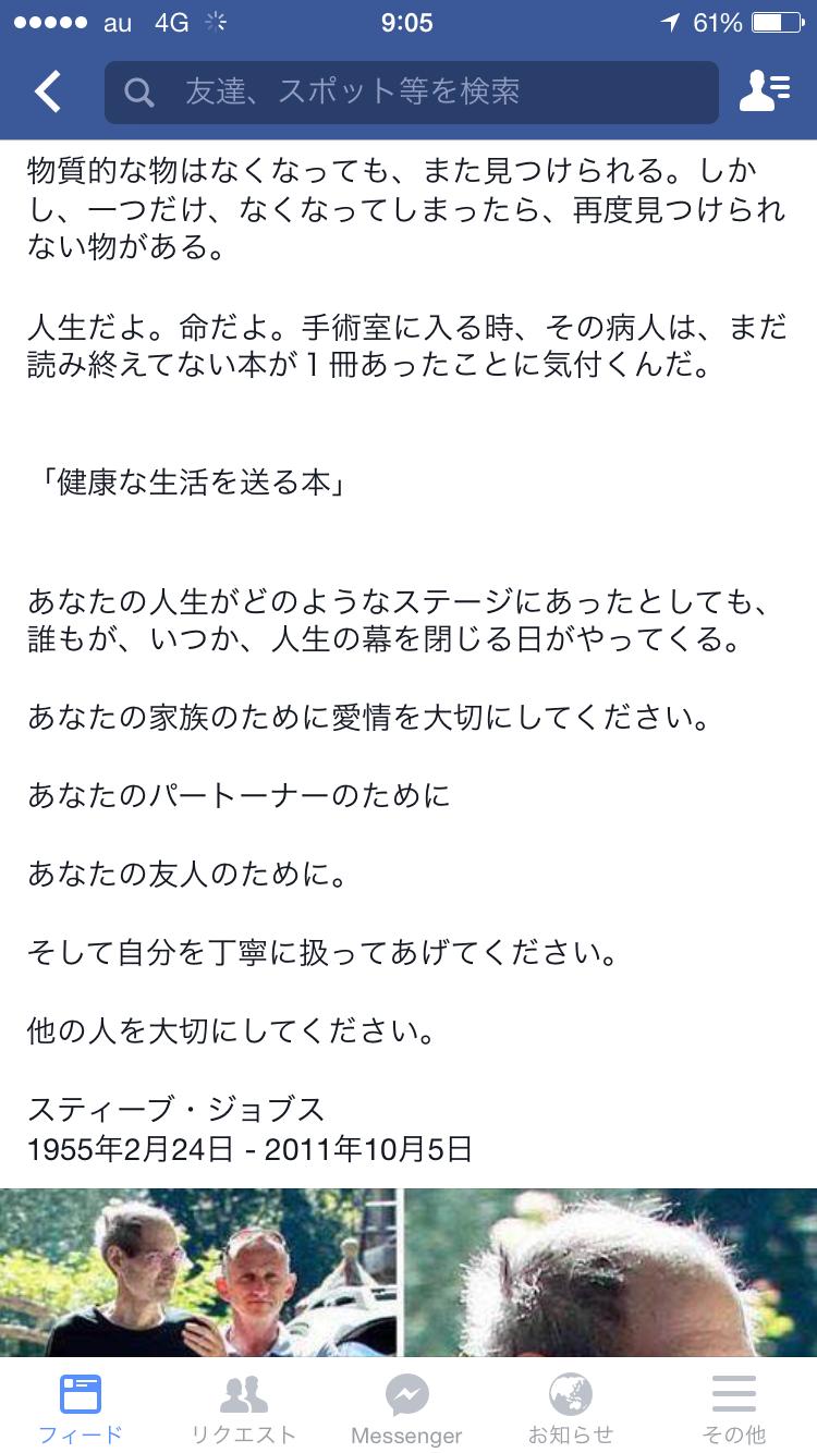 f:id:kakibayashi:20160520204930p:image