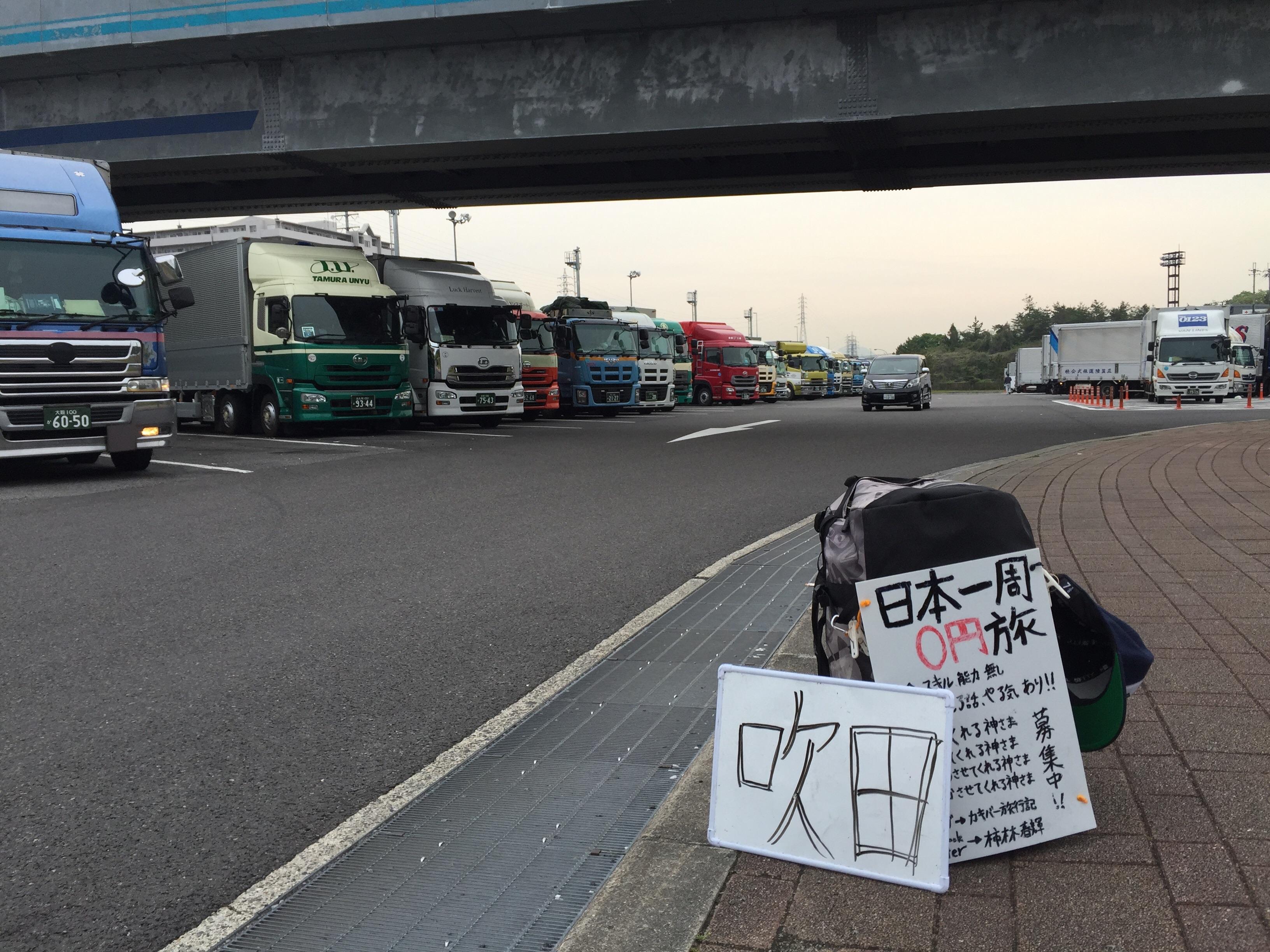 f:id:kakibayashi:20160617132906j:image