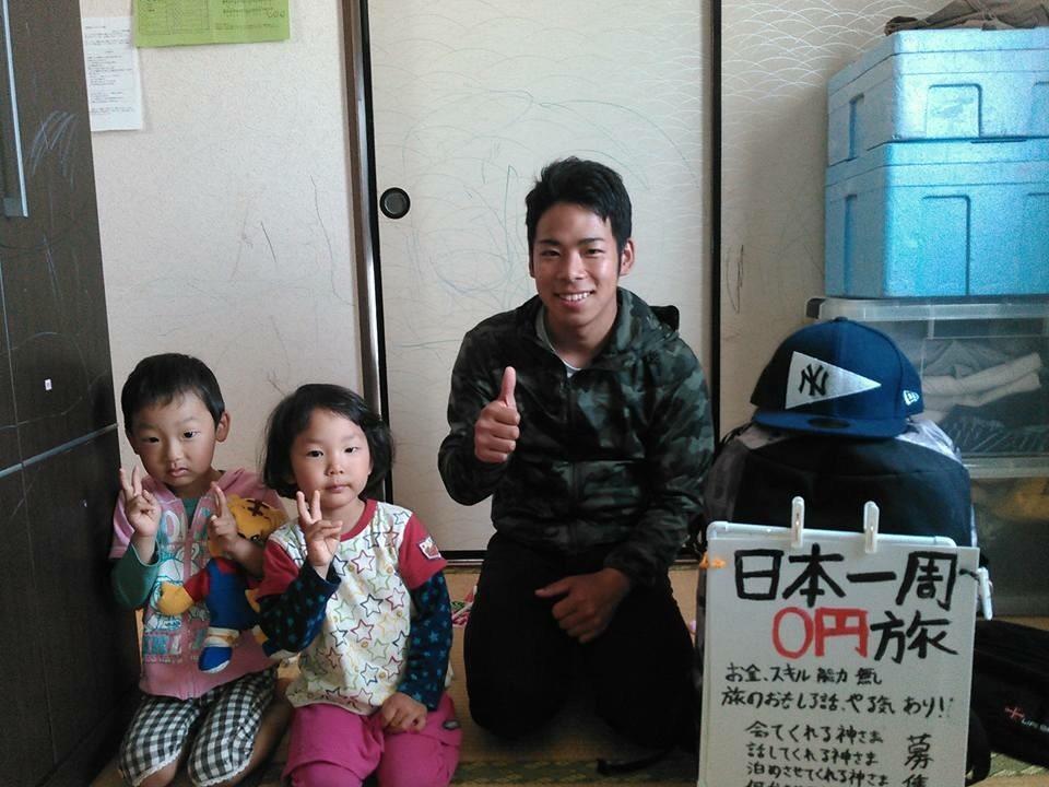 f:id:kakibayashi:20160723064932j:image