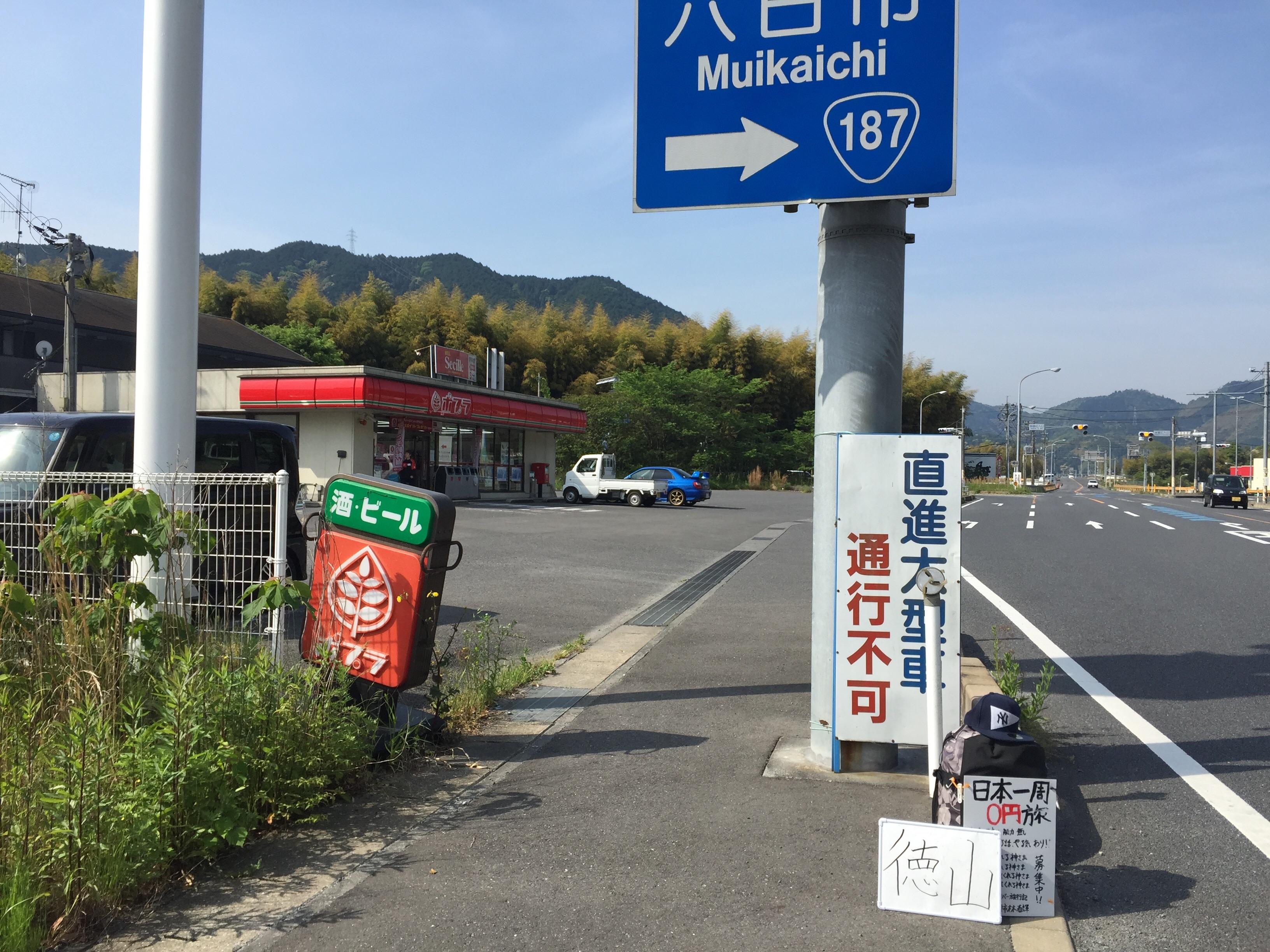 f:id:kakibayashi:20160723065557j:image