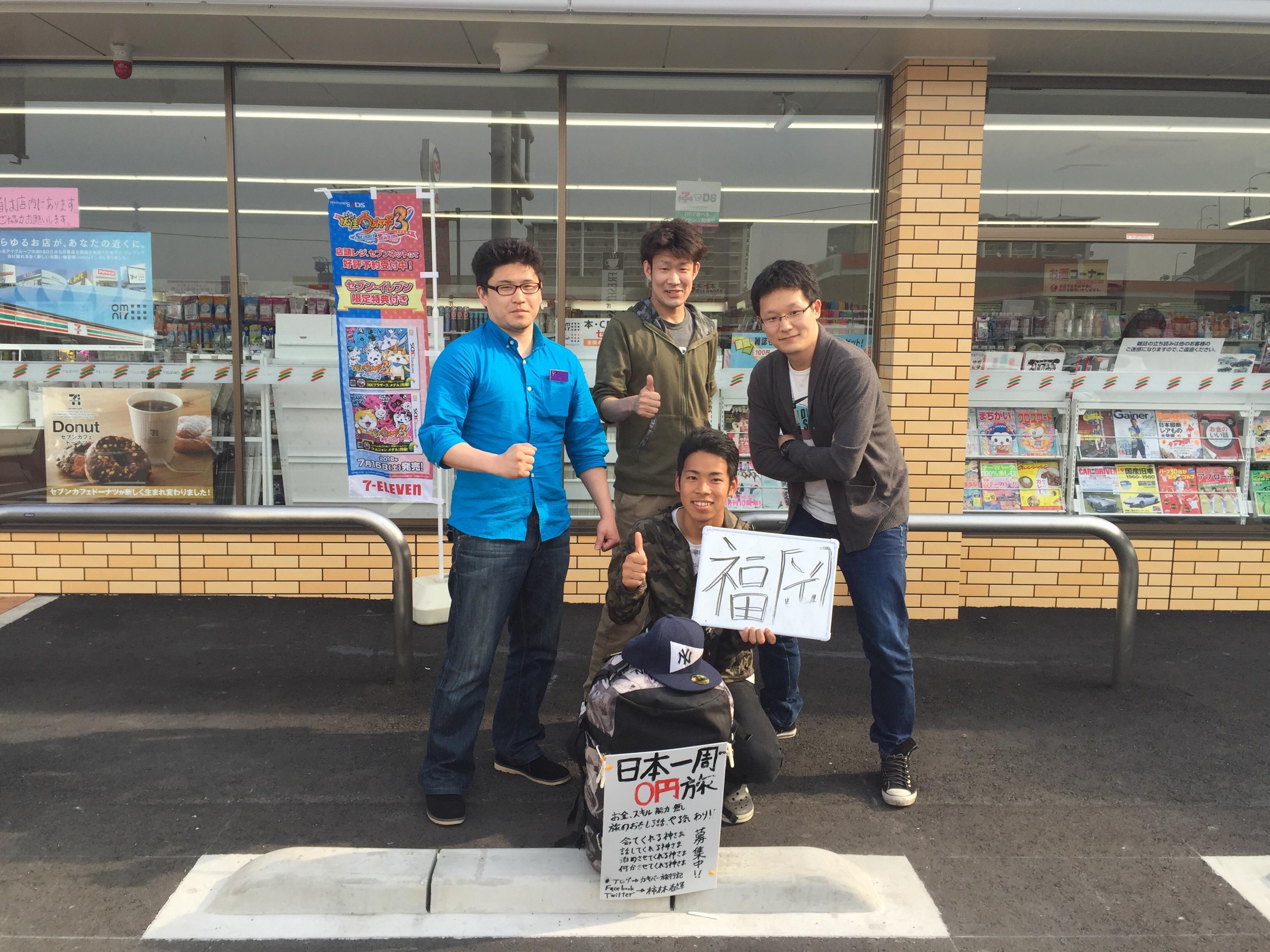 f:id:kakibayashi:20160724080200j:image