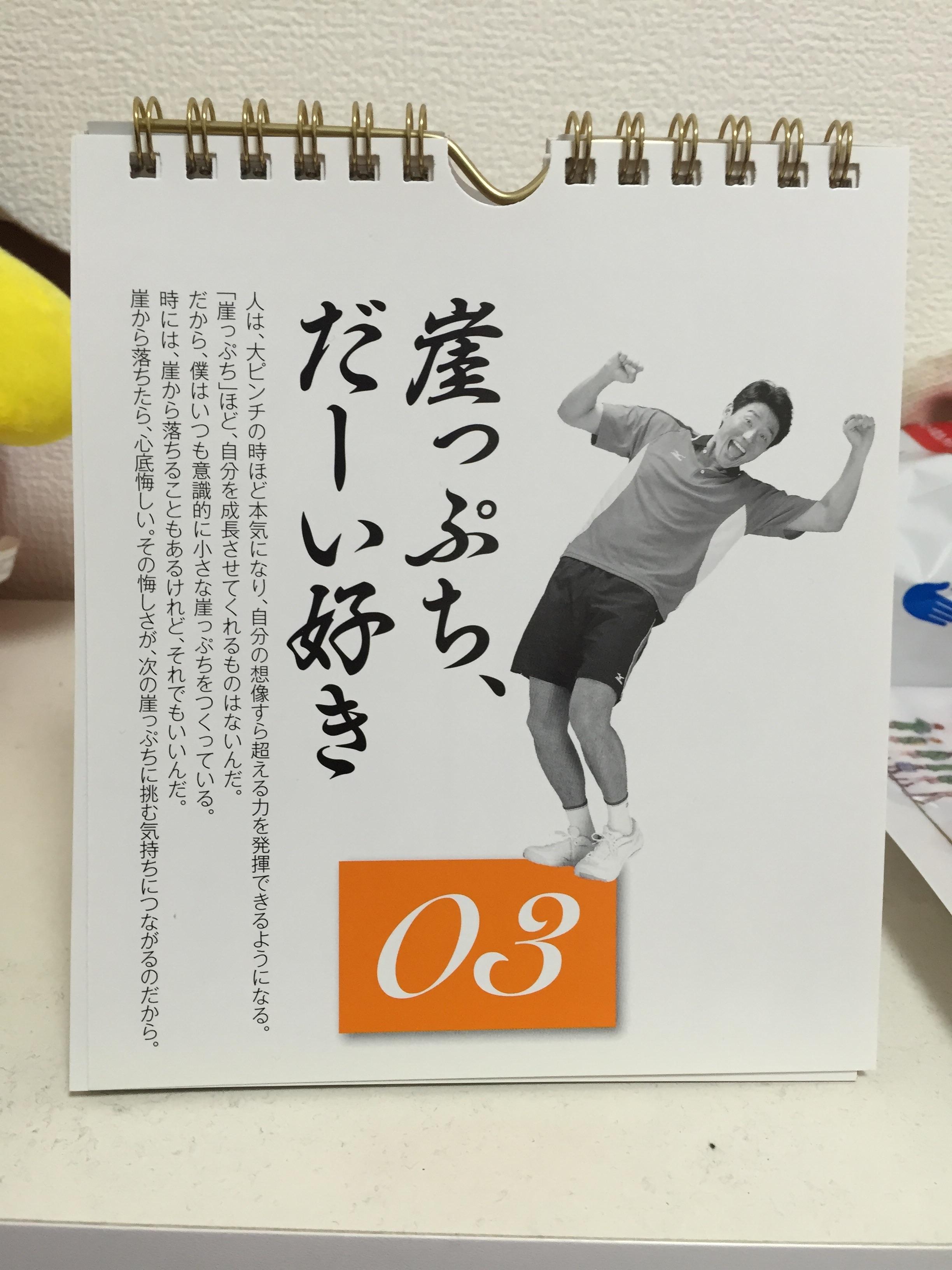 f:id:kakibayashi:20160727193800j:image