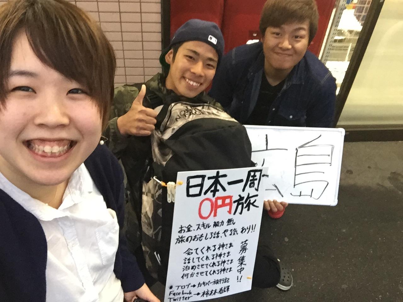 f:id:kakibayashi:20160727202921j:image