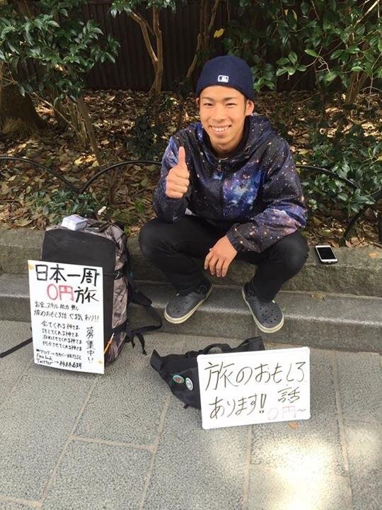 f:id:kakibayashi:20160728103012j:image
