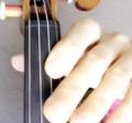 ヴィブラートの練習方法2 東京・中野・練馬・江古田ヴァイオリン・