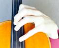 手首からのヴィブラート5 東京・中野・練馬・江古田ヴァイオリン・ヴ