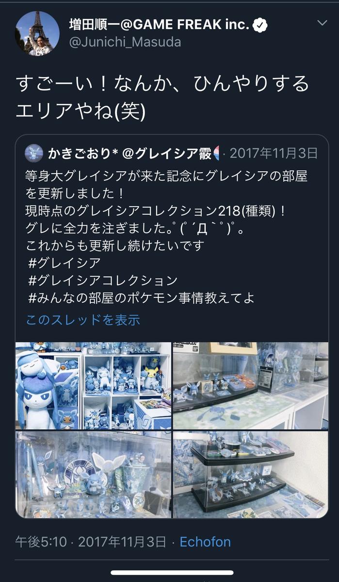 f:id:kakigoori471:20200614144826p:plain
