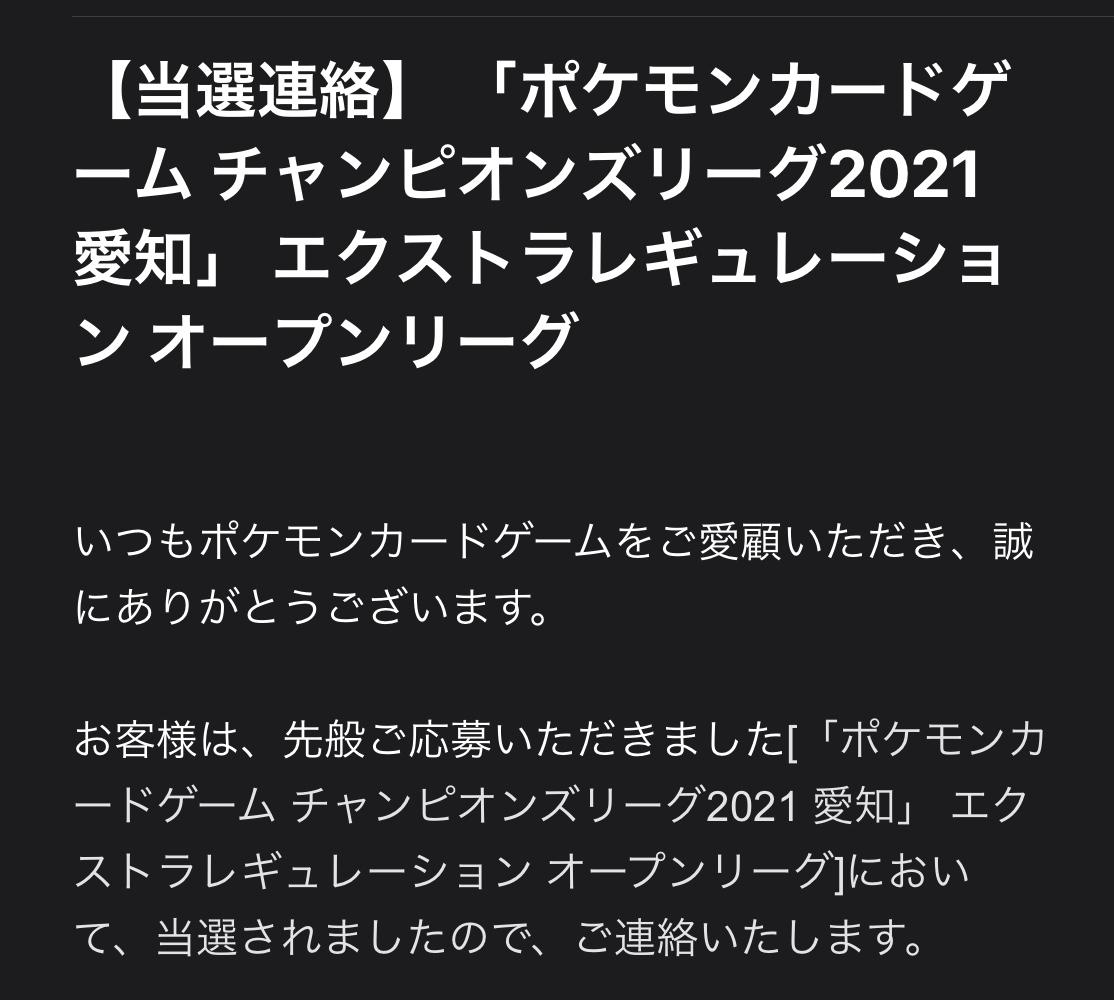 f:id:kakigoori471:20210330091631j:plain