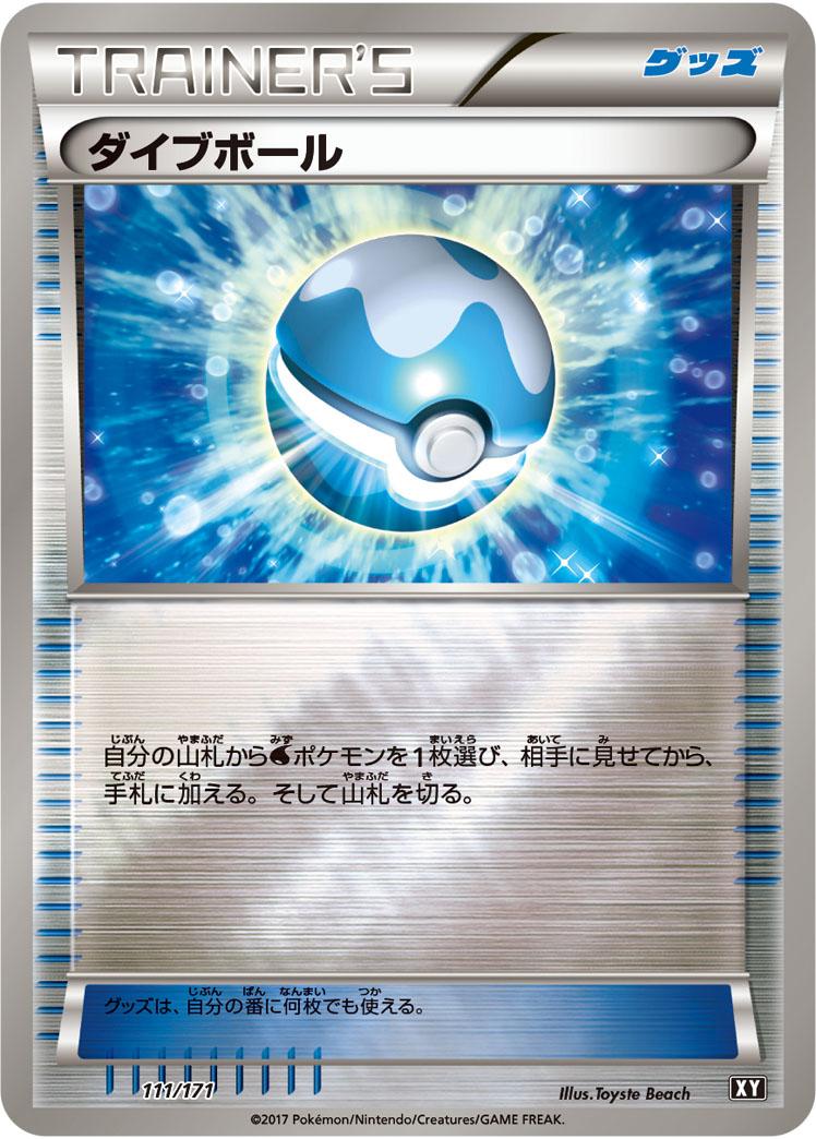 f:id:kakigoori471:20210331190032j:plain