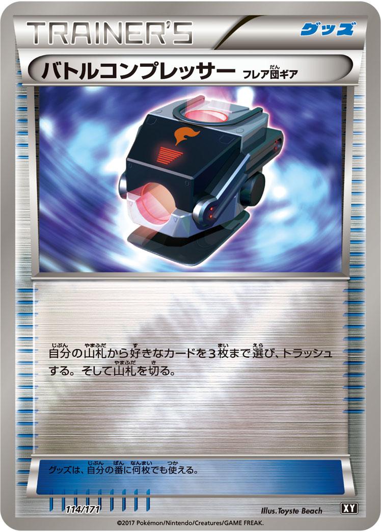 f:id:kakigoori471:20210401000122j:plain