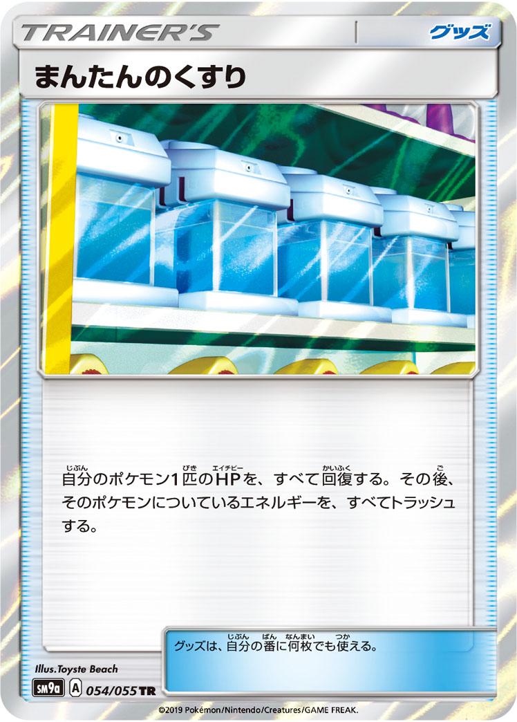 f:id:kakigoori471:20210401001637j:plain