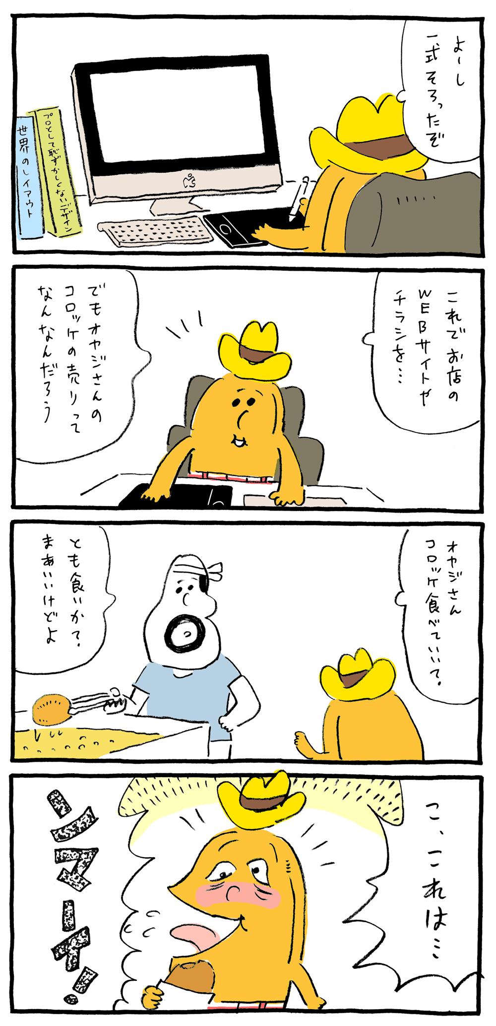 f:id:kakijiro:20150623131112j:plain