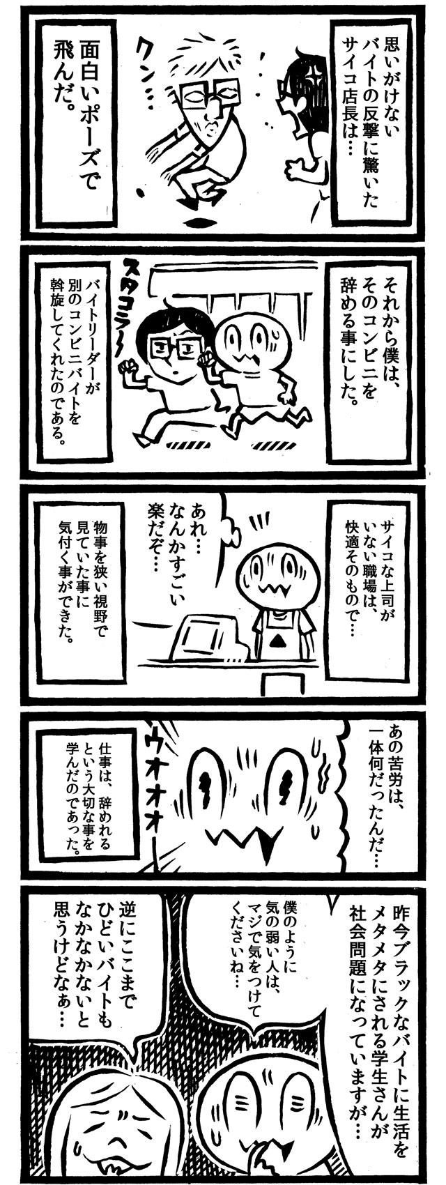 f:id:kakijiro:20150708185459j:plain