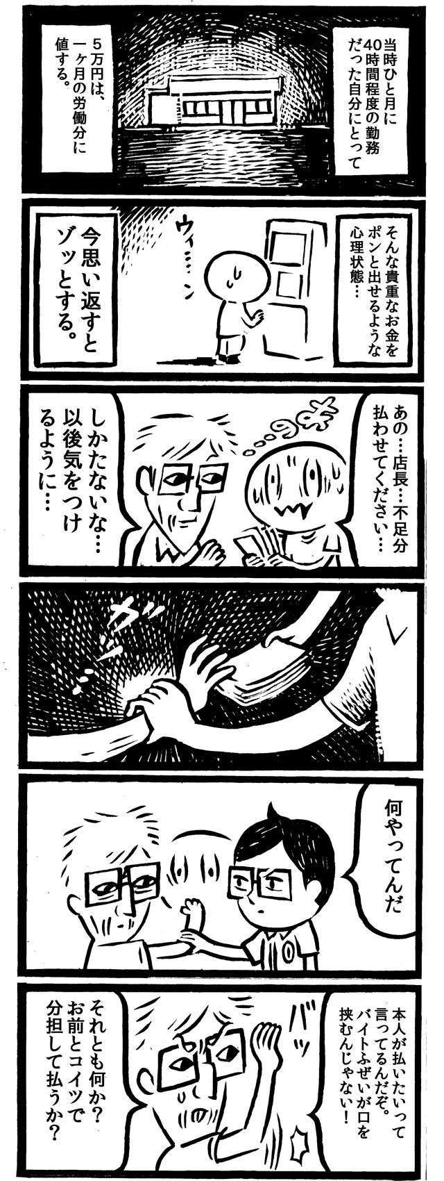 f:id:kakijiro:20150708185501j:plain