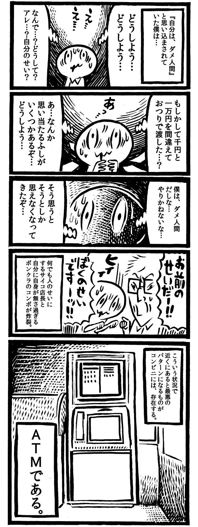 f:id:kakijiro:20150708185502j:plain