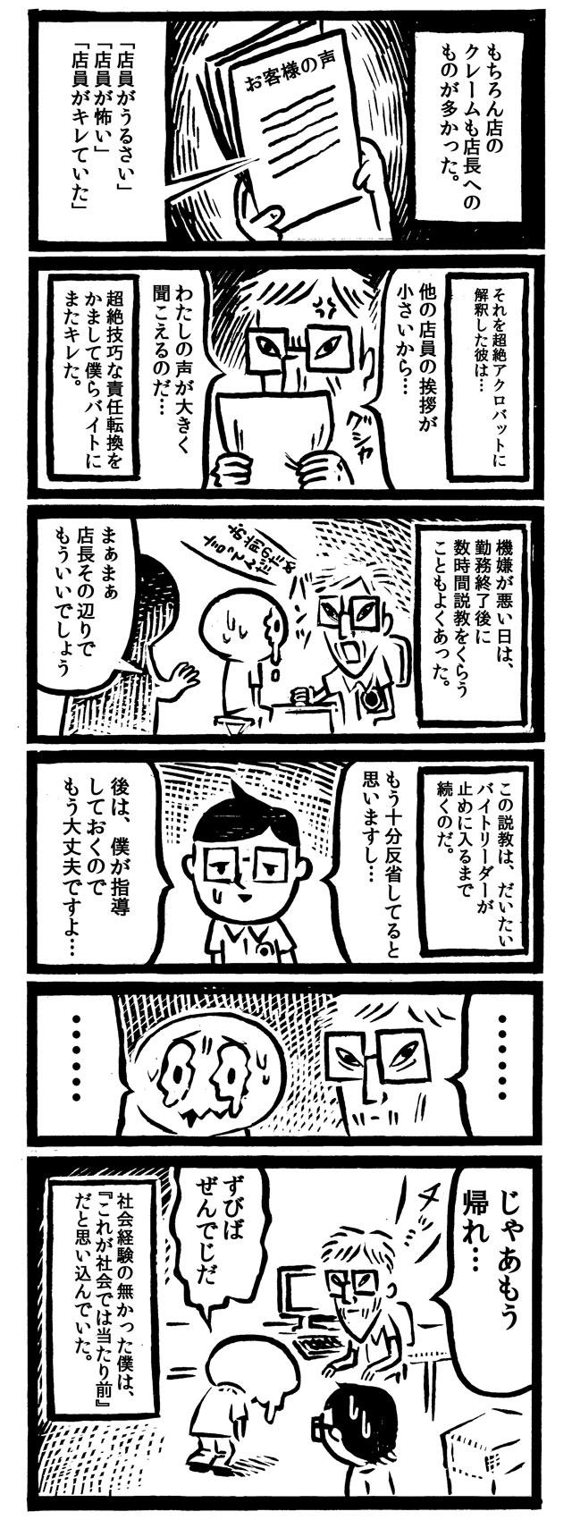 f:id:kakijiro:20150708185505j:plain