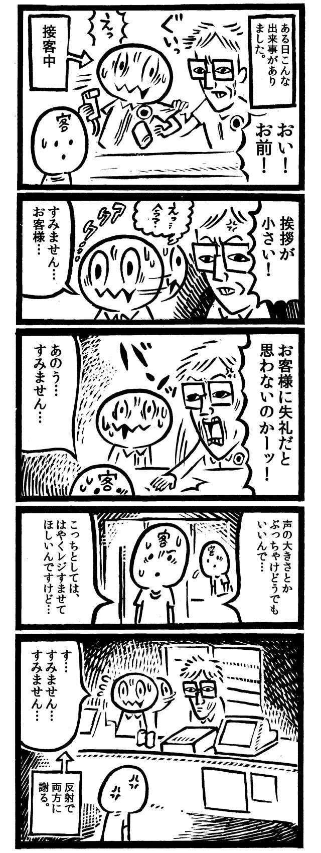 f:id:kakijiro:20150708185506j:plain