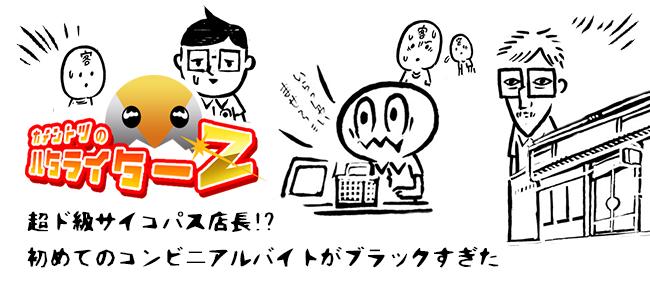 f:id:kakijiro:20150717114444p:plain