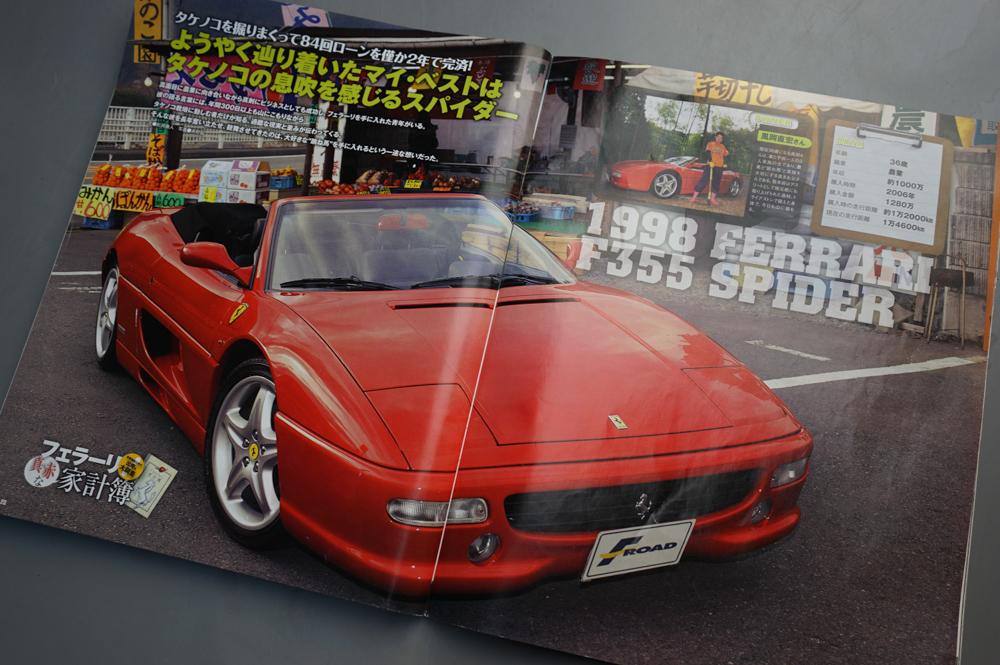 f:id:kakijiro:20150801190955j:plain
