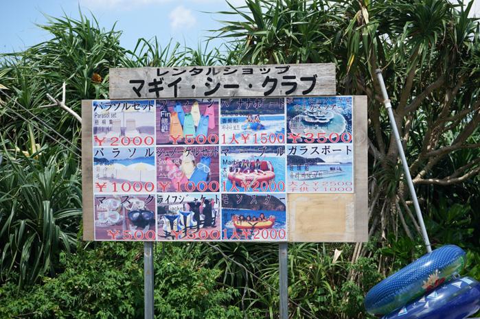 f:id:kakijiro:20150802183722j:plain