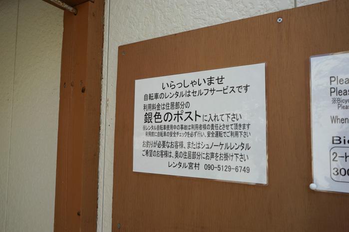 f:id:kakijiro:20150802183749j:plain