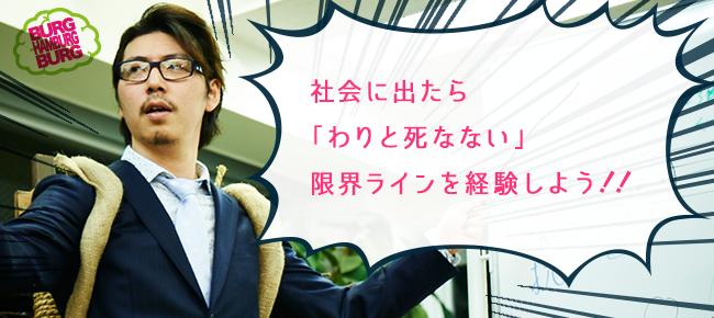 f:id:kakijiro:20150804155004p:plain