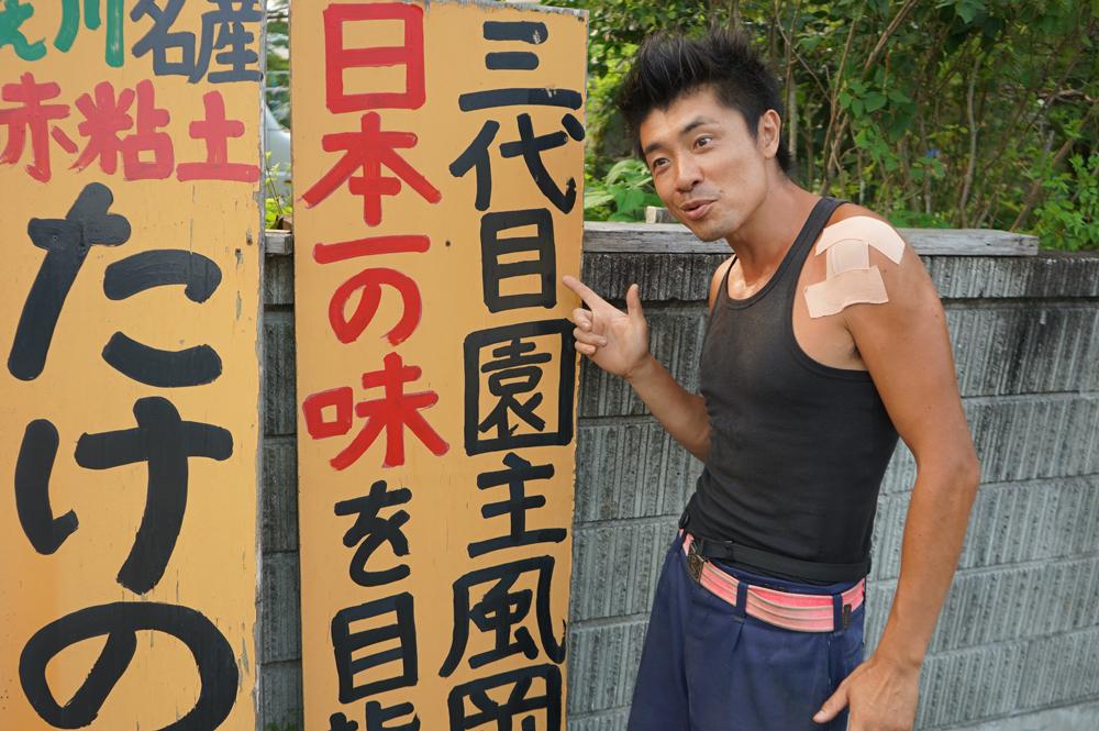 f:id:kakijiro:20150805145959j:plain