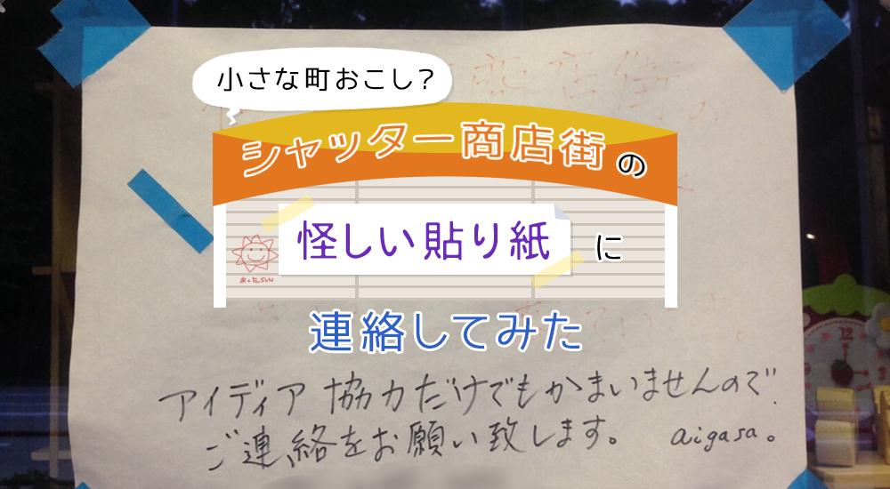f:id:kakijiro:20150826101048p:plain