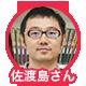 f:id:kakijiro:20150827165903p:plain