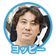f:id:kakijiro:20150909132903p:plain