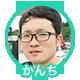 f:id:kakijiro:20150909132918p:plain