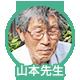 f:id:kakijiro:20150911190311p:plain