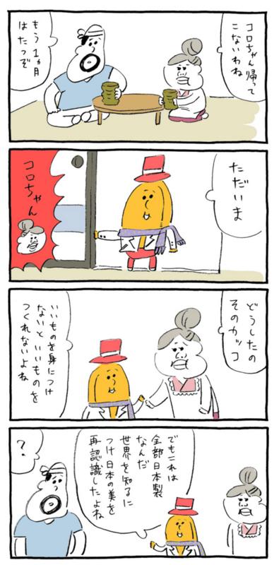 f:id:kakijiro:20150915120132j:plain