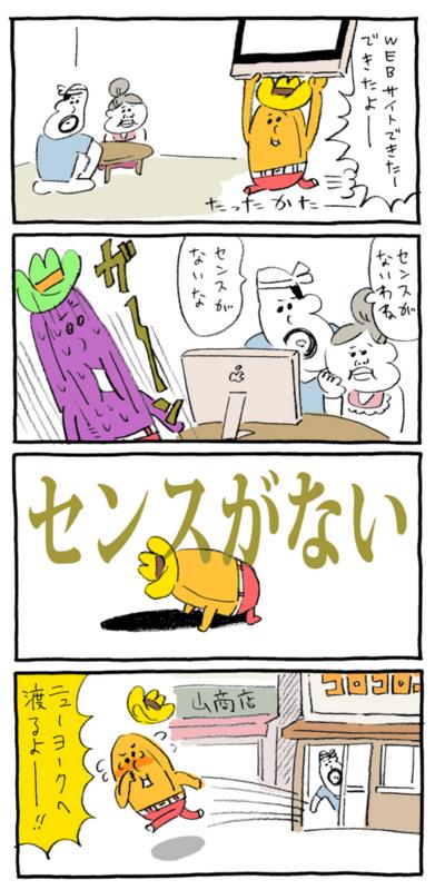 f:id:kakijiro:20150915120134j:plain