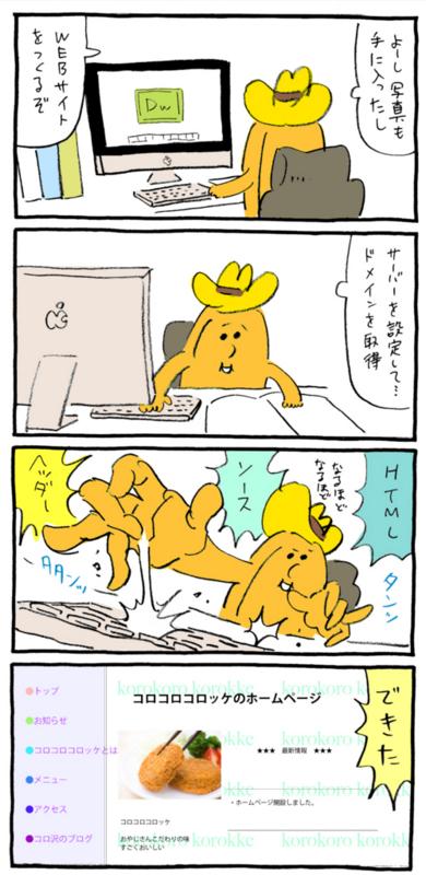 f:id:kakijiro:20150915120135j:plain