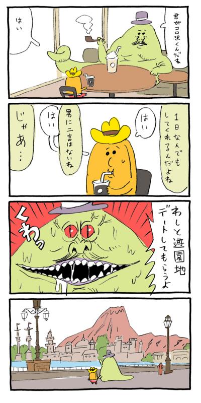 f:id:kakijiro:20150915120140j:plain