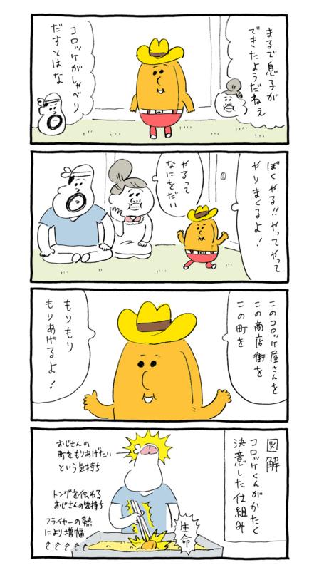 f:id:kakijiro:20150915120144j:plain