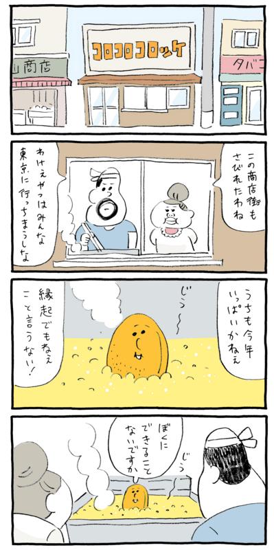f:id:kakijiro:20150915120145j:plain