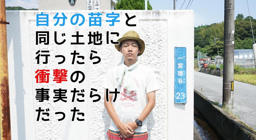 f:id:kakijiro:20150915224049p:plain