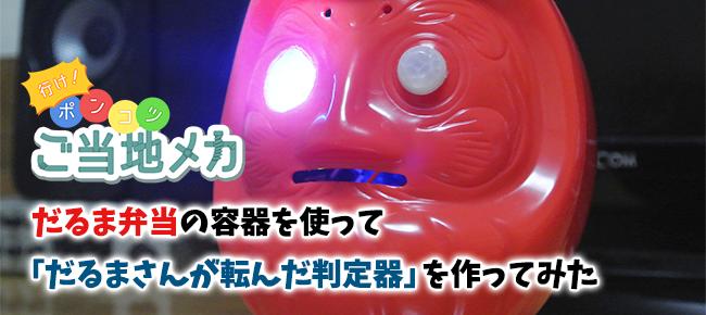 f:id:kakijiro:20151009104958p:plain